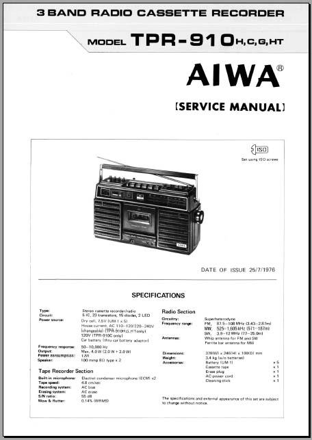 magnavox dvd vcr wiring diagram rc dvd vcr wiring diagram