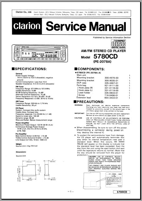 clarion 5780cd service operation manual analog alley manuals. Black Bedroom Furniture Sets. Home Design Ideas
