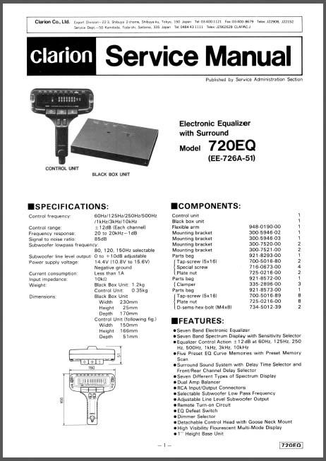 clarion 720eq service manual analog alley manuals. Black Bedroom Furniture Sets. Home Design Ideas