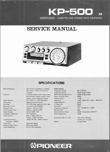 pioneer kp 500 ze service manual  analog alley manuals pioneer car stereo wiring diagram deh-x1910ub wiring diagram for a pioneer car stereo