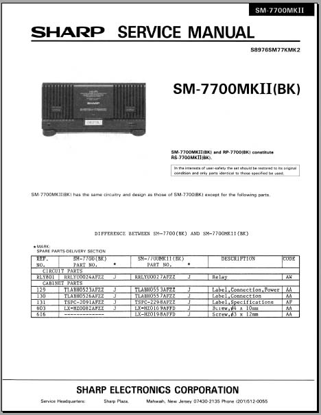 Fm Radio Receiver Schematic as well Product info moreover Gothic angels moreover 1995 Klr650 Dual Sport Motocross Wiring besides 4l60e Schematic. on aiwa wiring diagram