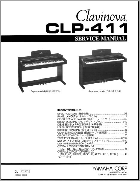Yamaha Dm Manual Pdf
