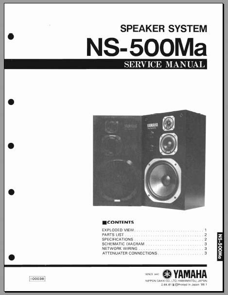 yamaha ns 500ma service manual analog alley manuals. Black Bedroom Furniture Sets. Home Design Ideas