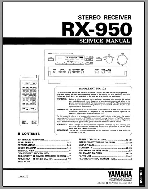 yamaha rx 950 service manual  analog alley manuals wiring low voltage under cabinet lighting
