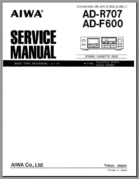 Aiwa ADR707ADF600 Service Manual  Analog Alley Manuals