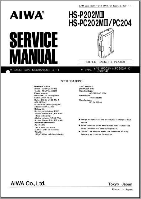 aiwa hs pc202 mk3  pc204 service manual  analog alley manuals