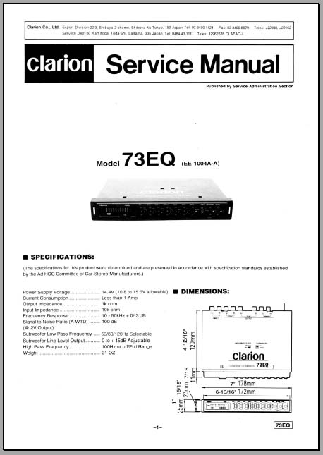 clarion 73eq equalizer service manual analog alley manuals. Black Bedroom Furniture Sets. Home Design Ideas