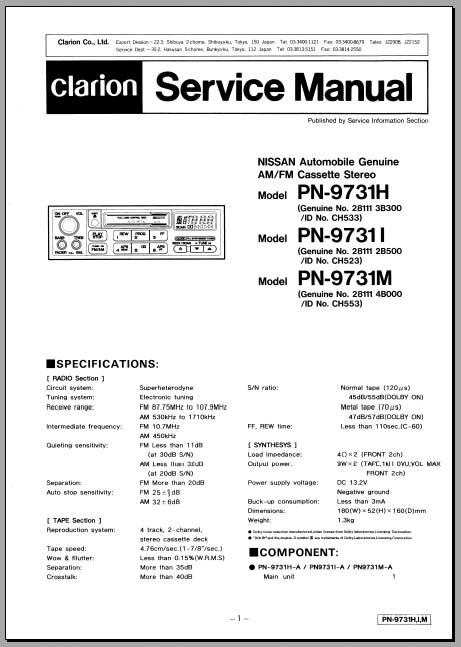 bose car stereo wiring diagrams model 2383d pn kenwood model ddx419 car stereo wiring diagrams clarion pn-9731 service manual, analog alley manuals