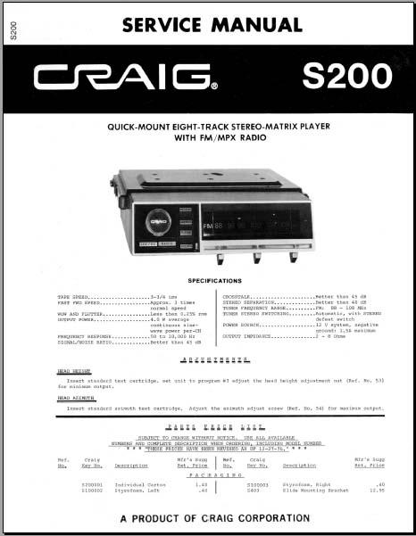 craig car stereo wiring harness direct car stereo wiring harness craig s200 service manual, analog alley manuals #5