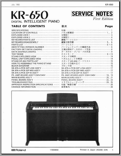 sony dream machine manual icf-c717pj sony