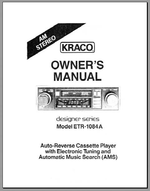 Kraco radio wiring diagram wiring kraco etr 1084a owners manual analog alley manuals panasonic radio wiring diagram kraco radio wiring diagram asfbconference2016 Images