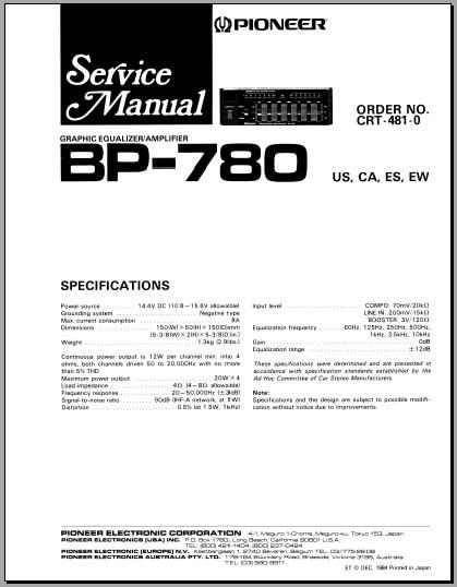 pioneer bp 780 service manual analog alley manuals. Black Bedroom Furniture Sets. Home Design Ideas