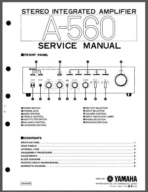yamaha a 560 service manual  analog alley manuals