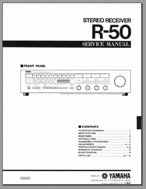 yamaha r 50 service manual analog alley manuals. Black Bedroom Furniture Sets. Home Design Ideas