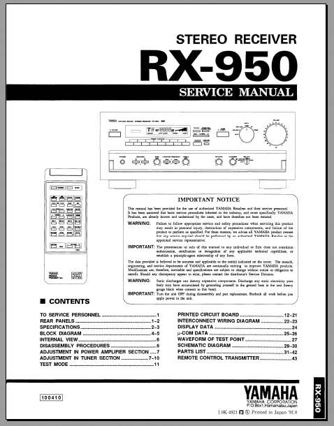 yamaha rx 950 service manual  analog alley manuals
