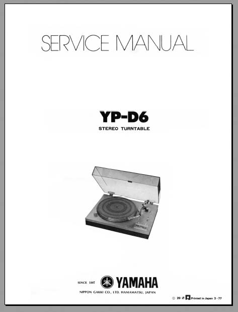 Yamaha Yp